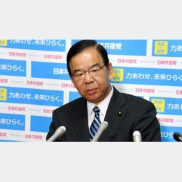 日本共産党の志位和夫委員長(C)日刊ゲンダイ
