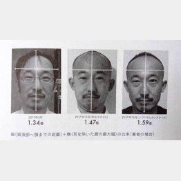 (提供)松本圭司氏