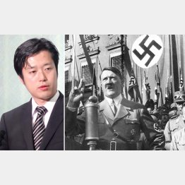 ドイツ国民の期待はヒトラーに…=(C)DPA/共同通信イメージズ(左は丸山穂高議員)/(C)共同通信社
