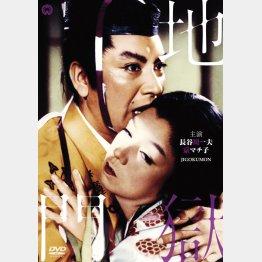 DVD「地獄門 デジタル復刻版」/発売・販売:KADOKAWA