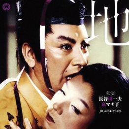 艶やかな「地獄門」故・京マチ子さんが演じる悲しき献身愛