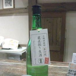 """神戸酒心館 東明蔵(御影)""""喫茶コーナー""""で生酒の贅沢"""