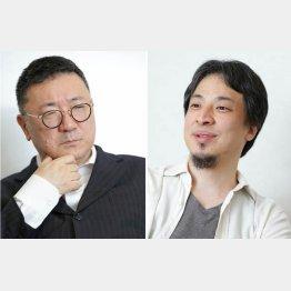 吉川圭三氏(左)とひろゆき氏(C)日刊ゲンダイ