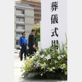 後悔しないために(写真はイメージ)/(C)日刊ゲンダイ