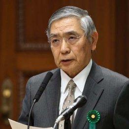 消費増税延期への配慮か 安倍首相に忖度した日銀黒田総裁
