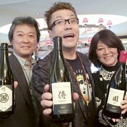 家紋&漢字に夢「イガイタカハ」のカリフォルニアワイン