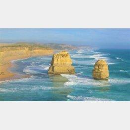 オーストラリア、ビクトリア州ポートキャンベル国立公園内にある「十二使徒」(12の石灰岩)/(撮影・歩りえこ)