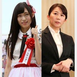 山口真帆(左)とNGT48劇場支配人の早川麻衣子氏(C)日刊ゲンダイ