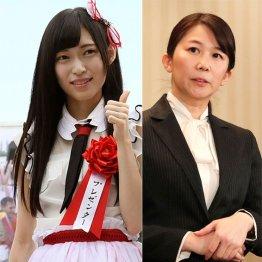 "NGT48劇場支配人Twitter初投稿も…大炎上に""3つの残念"""