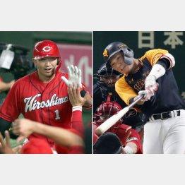 二回に同点弾を放った鈴木(左)と五回にこの試合2本めの本塁打を放った坂本(C)共同通信社