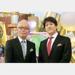 所ジョージ(左)と林修(C)日刊ゲンダイ