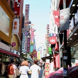 GW渡航先1番人気は「韓国」…嫌韓派の歯ぎしりが聞こえる