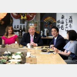 炉端焼き店で仲良く夕食(トランプ米大統領夫妻と安倍首相夫妻=右)/(C)ロイター