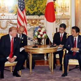 日米首脳会談 米メディアは両者間「絆にひび」などと報道
