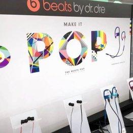 ワイヤレスイヤホン アップル子会社「Beats」製は欠点ナシ
