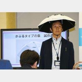 真夏の東京五輪向けに試作(C)日刊ゲンダイ