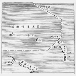 昭和17年のギルバート諸島要図(C)共同通信社