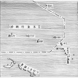 兵力差23対1で玉砕 ギルバート諸島マキンの日本海軍守備隊