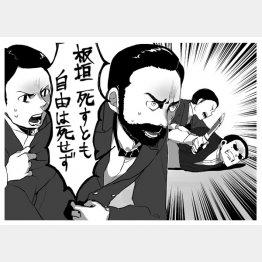 イラスト・菅原萌衣