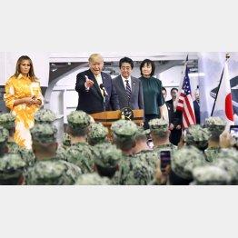 護衛艦「かが」を視察し、日米の隊員に訓示(安倍首相夫妻とトランプ米大統領夫妻)/(代表撮影)