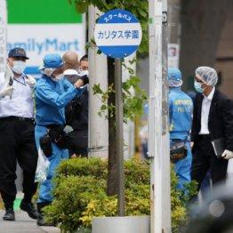 児童たちが襲われた現場を調べる神奈川県警の捜査員ら
