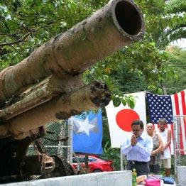 約2万人の民間人が戦場に取り残されたサイパン島の実態