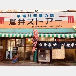 入り口は2つ(C)日刊ゲンダイ