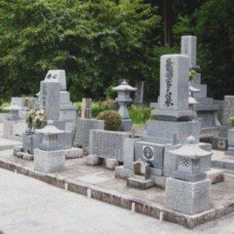 増える「墓じまい」には菩提寺や親戚との事前相談が必須