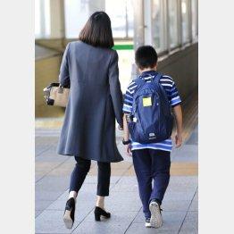 子どものために(写真はイメージ)/(C)日刊ゲンダイ