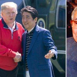 後藤田正晴の危惧が現実に 外交とはゴマスリではない