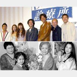 「Dr.コト―診療所」(上)と「おしん」(C)日刊ゲンダイ