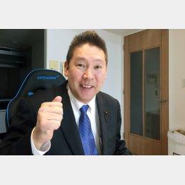 当選後、家賃2倍のタワマンに引っ越し(立花孝志代表)/(C)日刊ゲンダイ