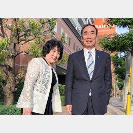 籠池夫妻、2回目の公判(5月29日)を終えて(C)日刊ゲンダイ