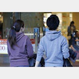 夫婦で共有している家計は…(C)日刊ゲンダイ