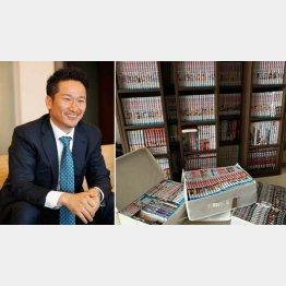 ざっと1000冊以上の漫画(提供写真)と渡辺大河社長(左)/(C)日刊ゲンダイ