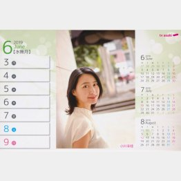 テレビ朝日の女子アナカレンダー。6月3日からの第2週に小川彩佳アナ