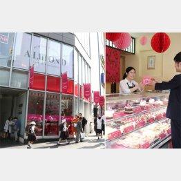 接客をするアルバイトの謝さん(右)/(C)日刊ゲンダイ