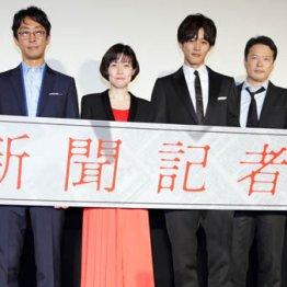 一言では…松坂桃李が語った主演映画「新聞記者」への思い