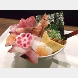 一番人気「ワダツミの海鮮丼」(C)日刊ゲンダイ