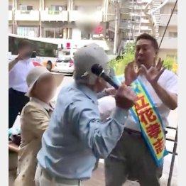 私人逮捕を実況中継(立花氏のユーチューブチャンネルから)