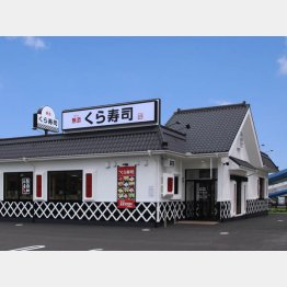 国内に427店舗(提供・くら寿司)