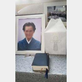 亡くなった母の遺影と遺骨(提供写真)