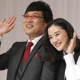蒼井優&山里亮太は大好評 芸能人の結婚会見は復活するか