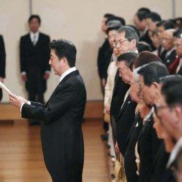皇室の国民に寄り添う姿勢を疎むくせに政治利用する首相