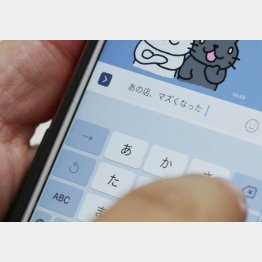 """AIがSNSの""""つぶやき""""を網羅し解析する(C)日刊ゲンダイ"""