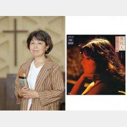久米小百合さん、右は「異邦人」のレコードジャケット(C)日刊ゲンダイ
