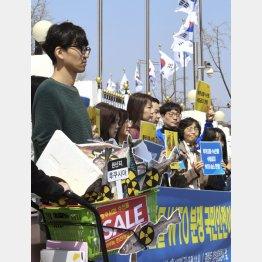 WTO判断に喜ぶ韓国の市民団体(C)共同通信社