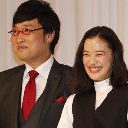 山里さん&蒼井さんの結婚報道を見て思う「捨てる」の覚悟