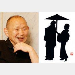 林家正楽と紙切りの「相合い傘」/(C)日刊ゲンダイ
