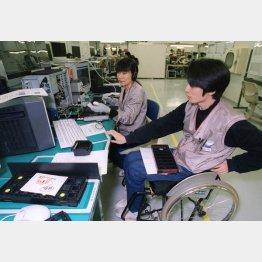 「ソニー・太陽」の企業理念は「身障者に保護より働く機会を」/(C)共同通信社